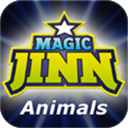 Game where a jinn has to find animal names (app relying on CeedVocal SDK)